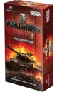 World of Tanks Rush 3. Последний бой